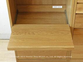 スライド扉キャビネットユニット家具カウンター天板もありますSTAGE-90A-Oナラ材