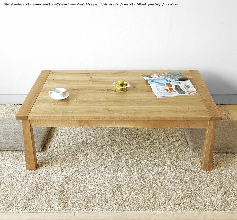 幅120cm ナラ材 ホワイトオーク無垢材 木製こたつ 炬燵 シーズンオフには座卓やローテーブルとても使える素材感たっぷりの国産こたつ DIVE-120NA画像