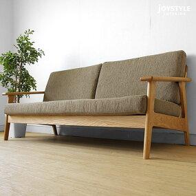 【JOYSTYLE限定モデル】幅180cmナラ材ナラ無垢材木製フレームのフルカバーリングソファー国産ソファ木製ソファ背格子が魅力的なデザインの3人掛けソファSALA-3P※ウォッシャブル生地もございます!