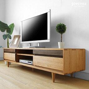 幅180cmタモ材とウォールナット材のツートンカラー木製テレビ台タモ無垢材とウォールナット無垢材を使用した角に丸みのあるデザインのテレビボードPOCKET+180NA