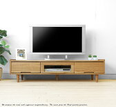 140cm 北欧テイスト ルンバ通ります 丸脚 テレビボード 木製テレビ台 タモ材 ナチュラルテイスト タモ無垢材 ローボード CARROT-TV140L