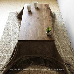 在庫有り幅110cmシングル毛布と組み合わせできるスタイリッシュなこたつテーブルローテーブルリビングテーブル木製ウォールナット材ブラック色LAPT-KT-WB