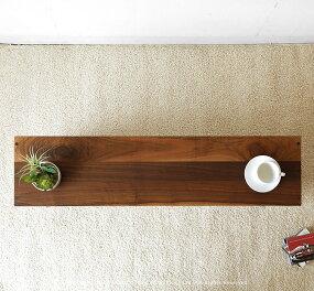 【受注生産商品】幅110cmウォールナット材ウォールナット無垢材オイル仕上げ木製ローテーブル飾棚やウッドベンチとしても使えるベンチテーブルリビングテーブルFRACTAL-DB