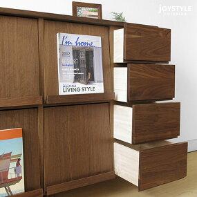 幅143cmウォールナット材ウォールナット無垢材天然木木製本棚シンプルモダンデザインオフィス家具ブックシェルフディスプレイラックチェストVEIL-BS143WLネットショップ限定オリジナル設定