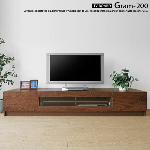 テレビ台 開梱設置配送 受注生産商品 天板・前板がウォールナット無垢材 幅200cmのシンプルなデザインのテレビボード GRAM-200