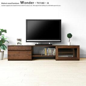 【開梱設置配送】ウォールナット材ウォールナット無垢材木製テレビ台引き出しとガラス扉のユニットテレビボードユニット家具WONDER-TV180-A