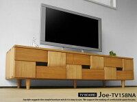 幅158cmタモ材タモ無垢材タモ天然木木製テーパー脚和モダンテイスト和の趣を感じさせるデザインのテレビボードJOE-TV158ナチュラル色ダークブラウン色2色展開ネットショップ限定オリジナル設定