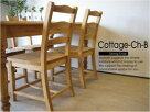 Cottage-chairB