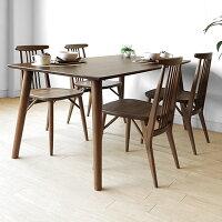 ウォールナット材ウォールナット無垢材天然木木製椅子ウィンザースタイルのダイニングチェアスポークデザインウィンザーチェア板座アンティーク風GRANO-CHAIR