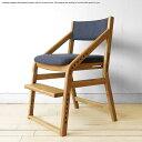 ※現在欠品中、次回入荷予定は6月中旬頃です。ナラ無垢材 木製椅子 成長に合わせて子供から大人まで使えるナラ材の子供チェア 勉強椅子食卓テーブルや学習デスクと合わせて使える天然木のキッズチェア ナチュラル色
