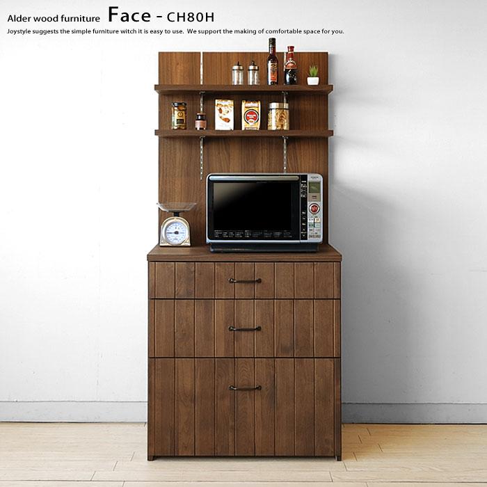 開梱設置配送 幅79cm バックパネル付き シェルフ 飾り棚 キッチンボード レンジ台 キャビネット 食器棚 ダイニングボード 左右連結可 チェスト FACE-CH80H:JOYSTYLE interior