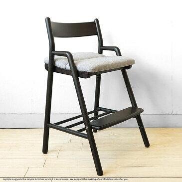 受注生産商品 ナラ無垢材 木製 成長に合わせて子供から大人まで使えるナラ材の子供チェア 勉強椅子 学習椅子 学習デスクと合わせて使えるキッズチェア ブラック色