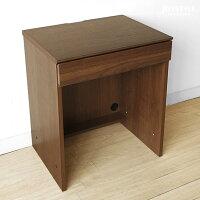 幅60cmウォールナット材ウォールナット無垢材木製机書斎机デスクユニットデスクWONDER-DK60(※チェア別売)
