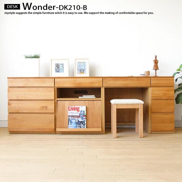 幅210cm アルダー材 アルダー無垢材 木製机 書斎机 パソコンデスク ブックシェルフと引き出しを組み合わせたユニットデスク WONDER-DK210-B(※チェア別売):JOYSTYLE interior