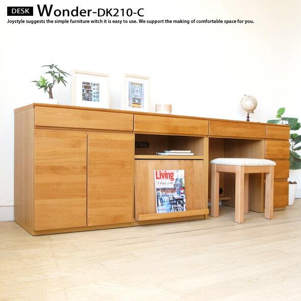 幅210cm アルダー材 アルダー無垢材 木製机 書斎机 パソコンデスク ブックシェルフと引き出し、キャビネットを組み合わせたユニットデスク WONDER-DK210-C(※チェア別売):JOYSTYLE interior