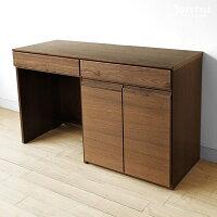 幅120cmウォールナット材ウォールナット無垢材木製机書斎机デスク飾り棚を組み合わせたユニットデスクWONDER-DK120-B(※チェア別売)