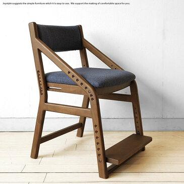 ナラ無垢材 木製椅子 成長に合わせて子供から大人まで使えるナラ材の子供チェア 勉強椅子食卓テーブルや学習デスクと合わせて使える天然木のキッズチェア ウォールナット色 ブラウン色