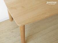幅140cm幅160cm幅180cmの3サイズ無垢材メープル天然木丸みのあるデザインのダイニングテーブルCARINO-TABLE-R-LB(※チェア別売)※サイズによって金額が変わります!