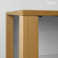 幅150cmナラ材オーク材ナラ無垢材天然木木製シンプルデザインナチュラルテイストのダイニングテーブルEXTERIOR-150(※チェア別売)