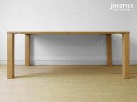 【開梱設置配送】幅180cmナラ材オーク材ナラ無垢材天然木木製シンプルデザインナチュラルテイストのダイニングテーブルEXTERIOR-180(※チェア別売)
