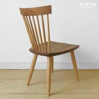 【受注生産商品】ウォールナット材とタモ材のコントラストがきれいな板座の椅子タモ無垢材ウォールナット無垢材木座木製椅子ナチュラルテイストダイニングチェアFUTABA-DC-2Cネットショップ限定オリジナル設定
