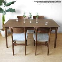 幅160cmウォールナット材ウォールナット無垢材天然木木製角が丸いやわらかな印象のダイニングテーブル引き出し付きテーブルATENE-DT160WN(※チェア別売)