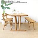 【受注生産商品】テーブルは幅135・150・165・180cmの4サイ...