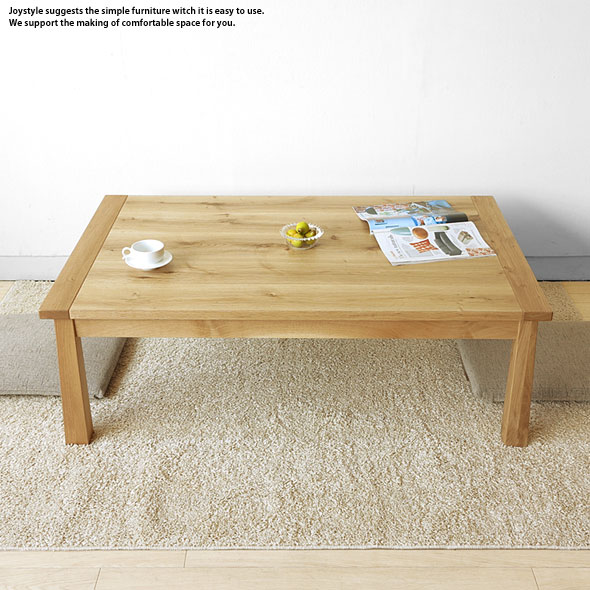 幅120cm ナラ材 ホワイトオーク無垢材 木製こたつ 炬燵 シーズンオフには座卓やローテーブルとても使える素材感たっぷりの国産こたつ ナチュラル色画像