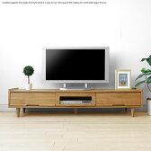 開梱設置配送 幅165cmタモ無垢材 タモ材 北欧 テレビ台 テレビボード ローボード ナチュラル CARROT-TV165L