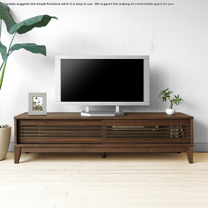 【開梱設置配送】幅160cm アルダー材をウォールナット色に塗装したローボード アルダー無垢材 天然木 木製 格子扉 格子デザインの引き戸 和モダンテイストのテレビボード ONLY-TV160ネットショップ限定オリジナル設定