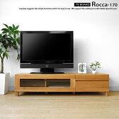 訳有り品 アウトレット価格 開梱設置配送 幅170cm ナラ天然木 ナラ材 ナラ無垢材 木製テレビ台 ナチュラルテイストのテレビボード ROCCA-TV170