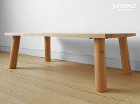 メープル材メープル無垢材メープル天然木木製ローテーブル角の取れた丸みのあるデザインのリビングテーブルセンターテーブルCARINO-LT.LBネットショップ限定オリジナル設定