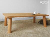 幅110cmメープル材メープル無垢材メープル天然木木製ローテーブル角の取れた丸みのあるデザインのリビングテーブルセンターテーブルCARINO-LT.LB