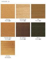 【受注生産商品】幅135cm150cm180cmの3サイズからオーダー可能ナラ材厚さ35mmのナラ無垢材を使用した天板は無垢材の存在感と主張しますナラ天然木木製ナチュラルテイストな国産ダイニングテーブルMINT-TABLE(※チェア別売)