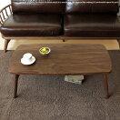 幅100cmウォールナット無垢材ウォールナット材の角丸長方形のリビングテーブルミッドセンチュリーモダンなローテーブルCUESTA-LT
