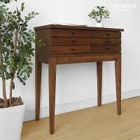 【受注生産商品】幅80cmウォールナット材ウォールナット無垢材天然木木製オブジェのような洗練されたデザインのコンソールテーブルチェストキャビネットGUESS-CB80WN