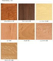 【受注生産商品】幅120cmウォールナット無垢材天然木木製ウォールナット材のおしゃれなチェストEDEN-120ネットショップ限定オリジナル設定※素材によって金額が変わります!
