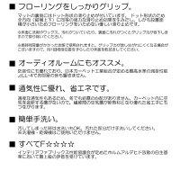 国産日本製防ダニ・防音仕様自由にレイアウトを決められるタイルカーペットラグマット遮音手洗いできるファブリックフロアシャギーラグマットMIX-MATSHAGGY2色展開※4枚1セットでの販売になります!
