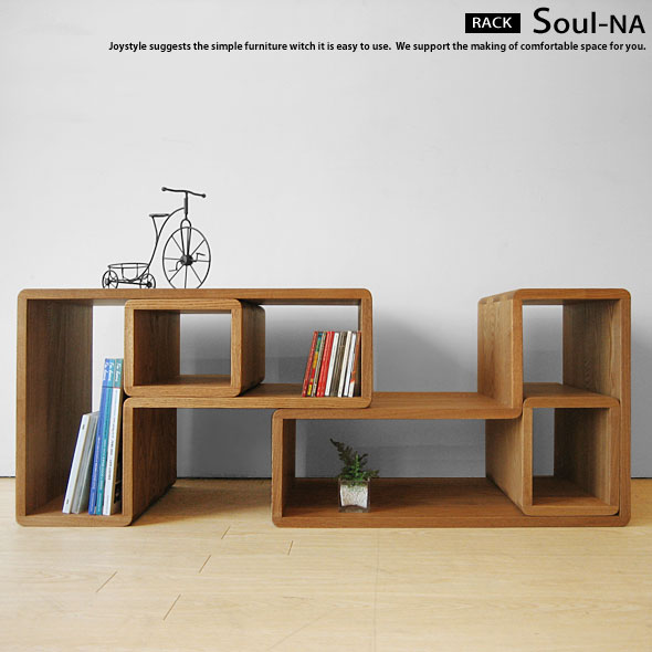 タモ無垢材を使用したオープンラック Soul-B 組合わせを自分流にしテレビボードやブックシェルフなどさまざまな用途にご使用いただけます コンパクトなテレビボードとしてや飾棚、ブックシェルフ、間仕切り家具として使えるオープンラック様々な形に組み合わせをして自分流の使い道を考えて下さい