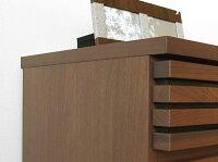 【JOYSTYLE限定モデル】幅60cmウォールナット材無垢材天然木木製収納家具格子をモチーフにしたデザインのFAX台・電話台ファックススタンドキャビネットGRID+FS60WN