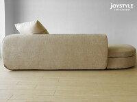 【受注生産商品】曲線的なラインがおしゃれなデザインのカウチソファーカバーリングタイプの3PソファーECLIPSE-3P.C+オットマン(※クッション別売)