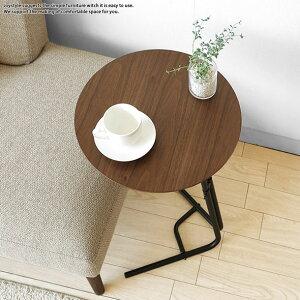 【在庫有り】ウォールナット突板とブラックスチールを組み合わせたレトロなデザインの2WAYテーブル 2段階の高さ調節が出来るサイドテーブル 花台としても使用可能 GENERAL-2WT