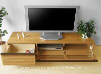 幅150cmタモ材タモ無垢材天然木ウォールナット材ツートンカラーナチュラルテイスト格子扉格子デザインのテレビボードLINE-TV150ネットショップ限定オリジナル設定