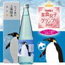 【白瀧酒造】 ロック酒の上善如水 純米 720ml 日本酒 純米酒 ギフト 新潟