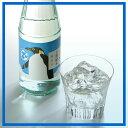 日本酒 ギフト 白瀧酒造 ロック酒の上善如水 純米 720ml 3