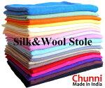 【シルク・ウールストール】高品質・直輸入のシルクウールの大判ストール20色【Chunni】