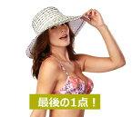【gottex ゴテックス】UVハット 帽子 ビニール ハット つば広 ブラック ホワイト UVカット帽子 UPF50+ 夏 サマーハット 日よけ帽子 女優シルエット帽子 レディース 紫外線 紫外線カット 日よけ おしゃれ 遮光 【送料無料】