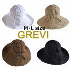 【Grevi 帽子】グレヴィ ハット リボン 折りたたみ つば広 M Lサイズ ブレードハット UV つば夏帽子 レディース UVカット 紫外線防止 日よけ おしゃれ【送料無料】