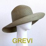 【Grevi麦わら帽子】グレヴィストローハットUV夏帽子ハットカーキ黒レディースUVカット紫外線防止日よけおしゃれ