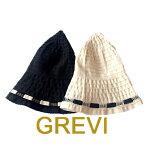 グレヴィ帽子Greviハット折りたたみレースブラックホワイトブレードハットUV夏帽子レディースUVカット紫外線防止日よけおしゃれ【送料無料】